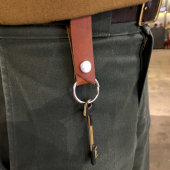 Leather Key Holder Brown