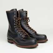 Red Wing No. 2015 Huntsman Boot