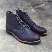 Red Wing Style No. 8061 Merchant Ebony Harness