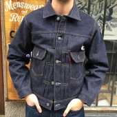 LVC 507xx 1953 Type 2 Jacket Rigid