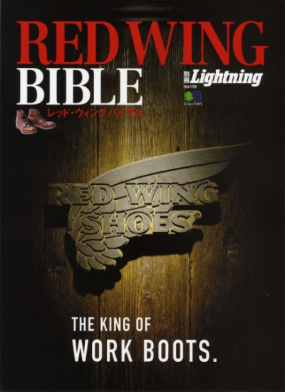 Lightning Red Wing Bible in the group Magazines at Sivletto - Skylark AB (rws12544)