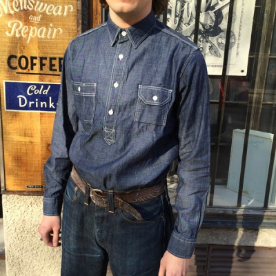 Gooseberry Lay & Co Clarie Chambray Shirt in the group Denim / Shirts at Sivletto (w10498)