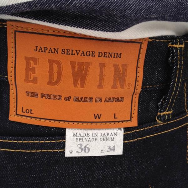 Edwin Classic Regular Tapered Rainbow Selvage Japan Denim Siv